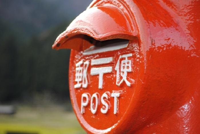 郵便局2ちゃんねる 【放置】新大阪郵便局その47